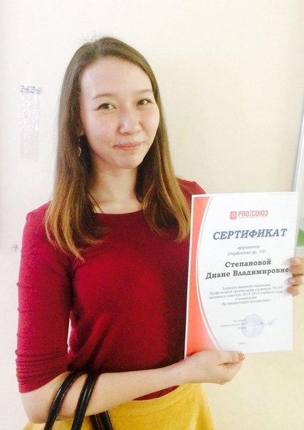 Подведены итоги конкурса Именной стипендии Профсоюзной организации студентов ТУСУР
