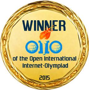ТУСУР стал победителем Открытых международных студенческих Интернет-олимпиад 2015 года