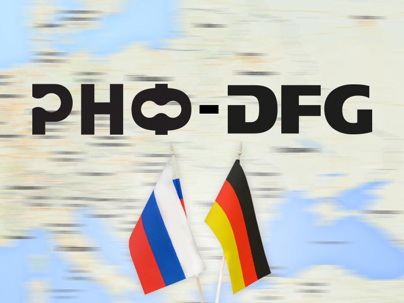 РНФиDFG поддержат международные коллективы врамках совместного конкурса