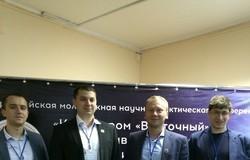Сотрудники ТУСУР приняли участие вконференции «Космодром «Восточный»
