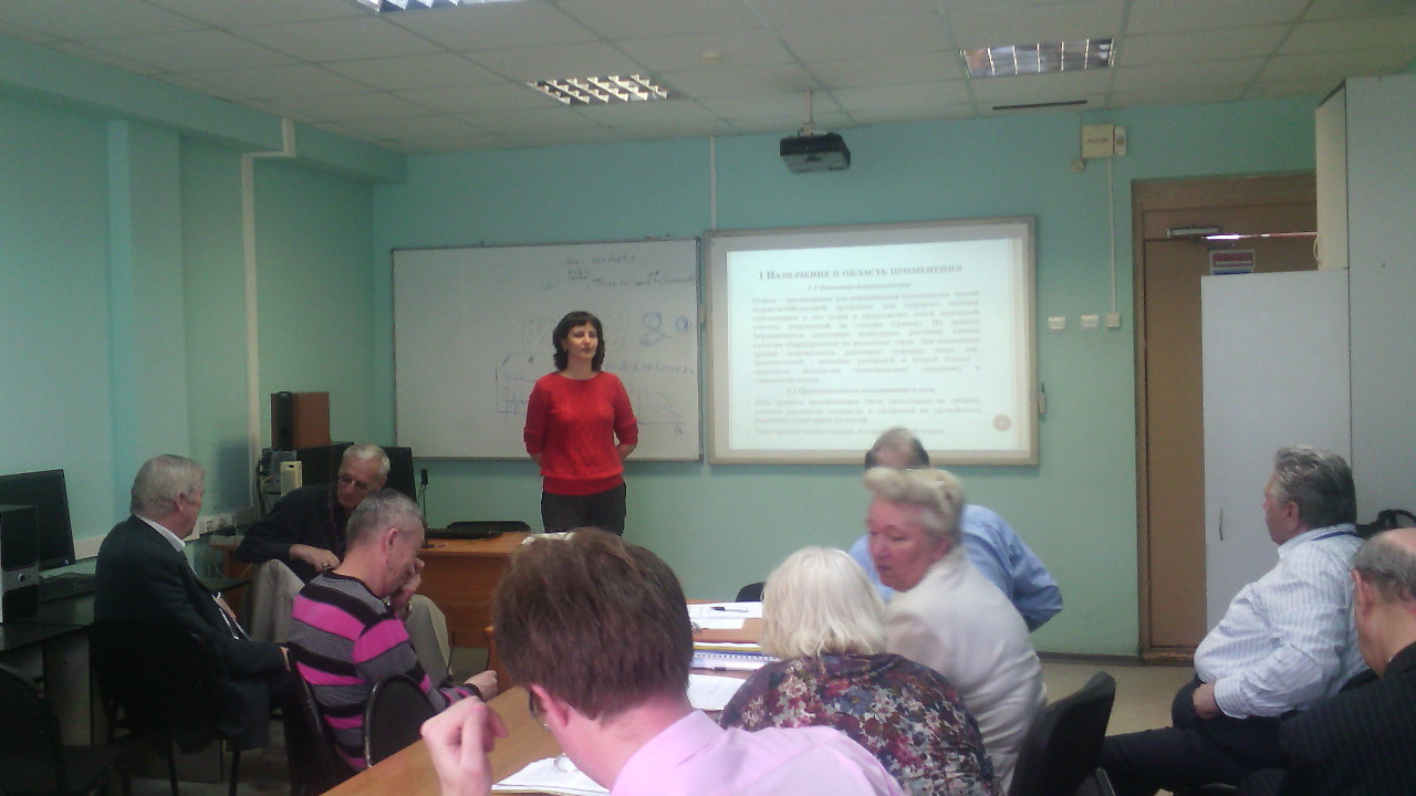 Закончились курсы повышения квалификации преподавателей исотрудников ТУСУР попрограмме «Проектирование базданных»