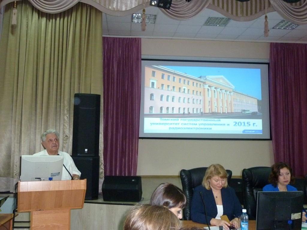 Сотрудники ТУСУР приняли участие вконференции педагогических работников ЗАТО Северск