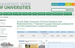 ТУСУР занял 31место внациональном рейтинге Webometrics