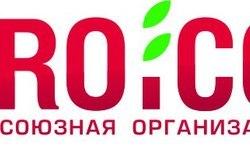 Конкурс наИменную стипендия Профкома студентов ТУСУР