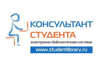 Приглашаем принять участие втестировании многопрофильного образовательного ресурса «Консультант студента»