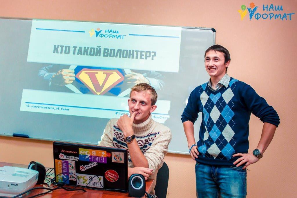 Волонтёр ТУСУР вышел вфинал Всероссийского конкурса