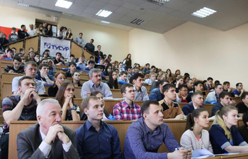 "On 28–29 January 2016 Tomsk State University of Control Systems and Radio Electronics will hold the international research and methodology conference ""Modern education: problems of correlation between educational and professional standards"""