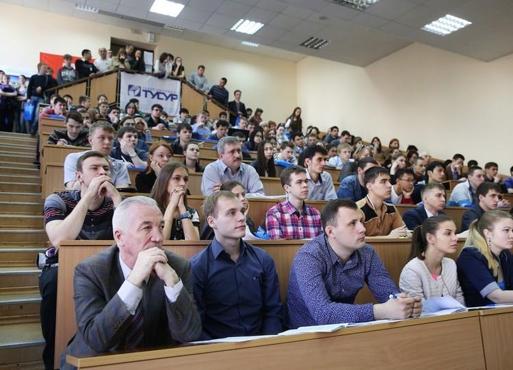 Научная сессия ТУСУР – 2015