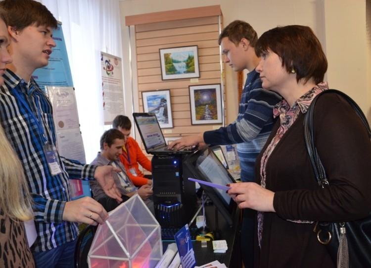 Розыгрыш призов среди участников лотереи врамках выставки-конкурса научных достижений молодых учёных ТУСУРа «РОСТ. Up– 2014»