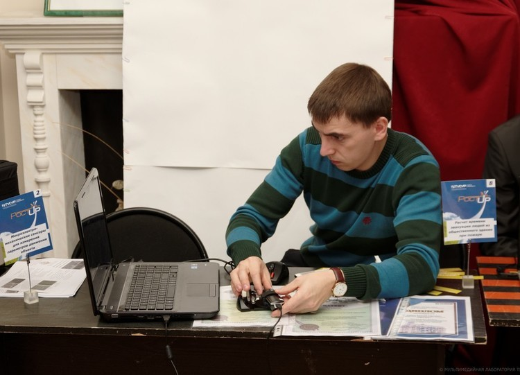 Выставка-конкурс научных достижений молодых учёных ТУСУРа «РОСТ. Up– 2014»