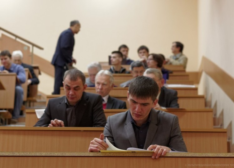 XМеждународная научно-практическая конференция «Электронные средства исистемы управления»