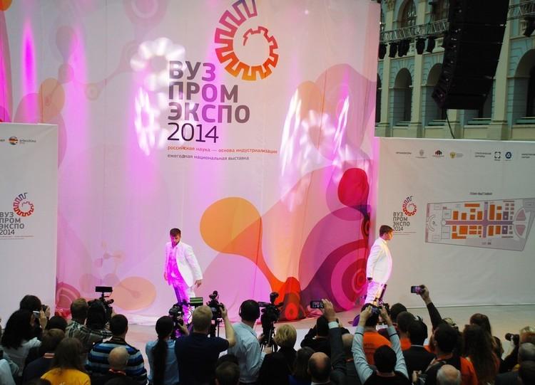 ТУСУР принял участие вовторой ежегодной национальной выставке «ВУЗПРОМЭКСПО-2014. Отечественная наука – основа индустриализации»