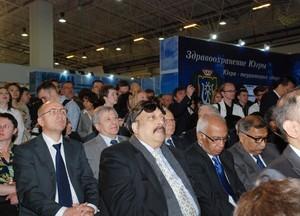 VI Международный IT-форум с участием стран БРИКС