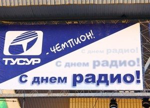 Автор фото: Екатерина Семёнова