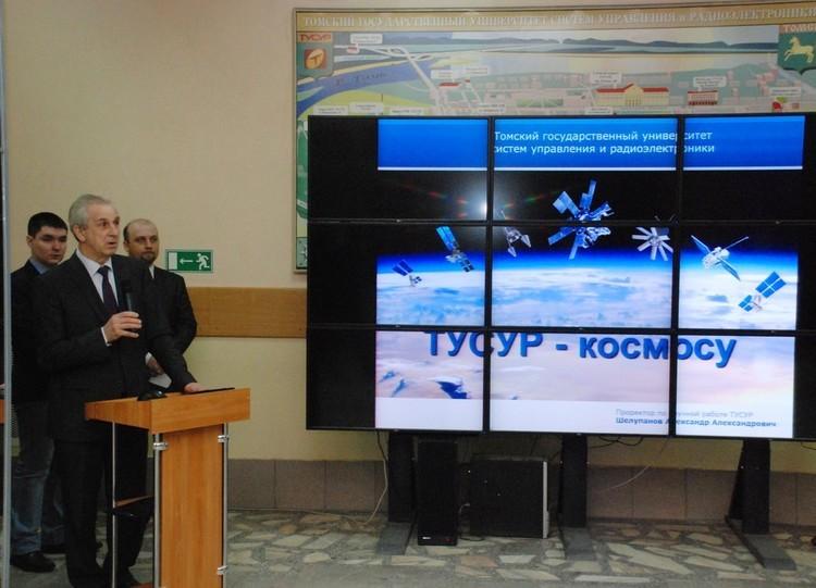 Встреча, посвящённая празднованию Всемирного дняавиации икосмонавтики