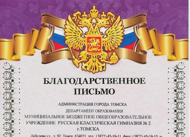Открытое первенство Сибири поинтеллектуальным играм
