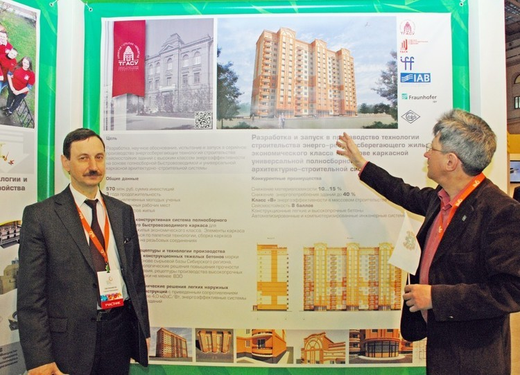 Первая национальная выставка «ВУЗПРОМЭКСПО – 2013»