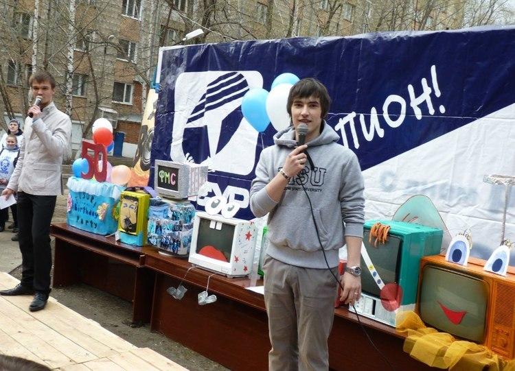 День радио – 2012