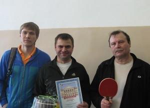 Команда ИИ - 3 место, настольный теннис, мужчины