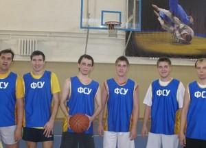 Команда ФСУ - 2 место, баскетбол, мужчины