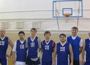 Команда ИИ - 3 место, баскетбол, мужчины