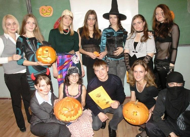Празднование Halloween накафедре иностранных языков