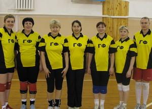 Команда ГФ - победители соревнований по волейболу