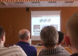 Одиннадцатая Всероссийская научная школа – семинар «Волны - 2008»  в Подмосковье
