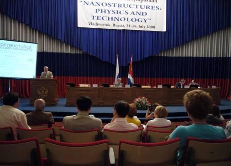 Международная школа - конференция для молодых учёных во Владивостоке