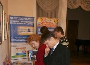 Выставка последних разработок ТМЦДО в области учебно - методического и программного обеспечения