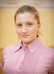 Павлова Анастасия Александровна