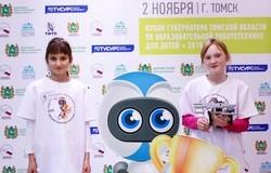 Администрация Томской области выразила благодарность ректору ТУСУР