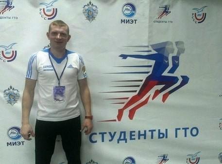 Сотрудники ТУСУР приняли участие вФоруме «Знак ГТО– мойзнак качества»