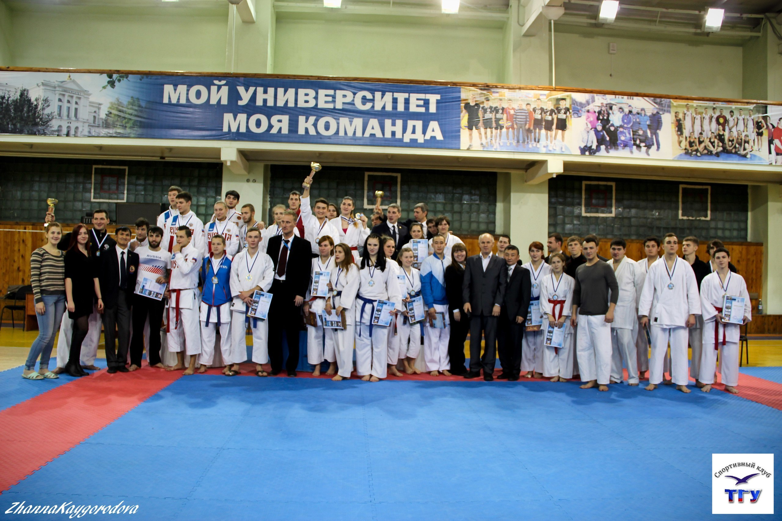 Команда ТУСУР – бронзовые призёры Кубка вузов Сибири покарате