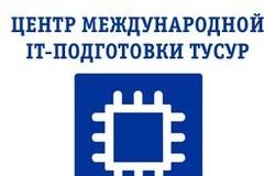 31октября вЦентре международной IT-подготовки начались занятия попрограмме повышения квалификации «Программирование наJava»