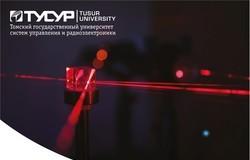 Накафедре Сверхвысокочастотной иквантовой радиотехники пройдёт День Открытых Дверей