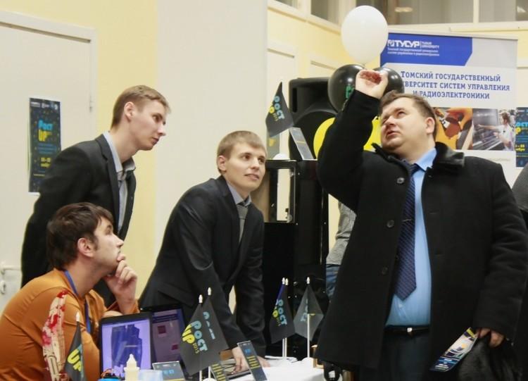 Выставка научных достижений молодых учёных «Рост.Up». День второй: награждение победителей