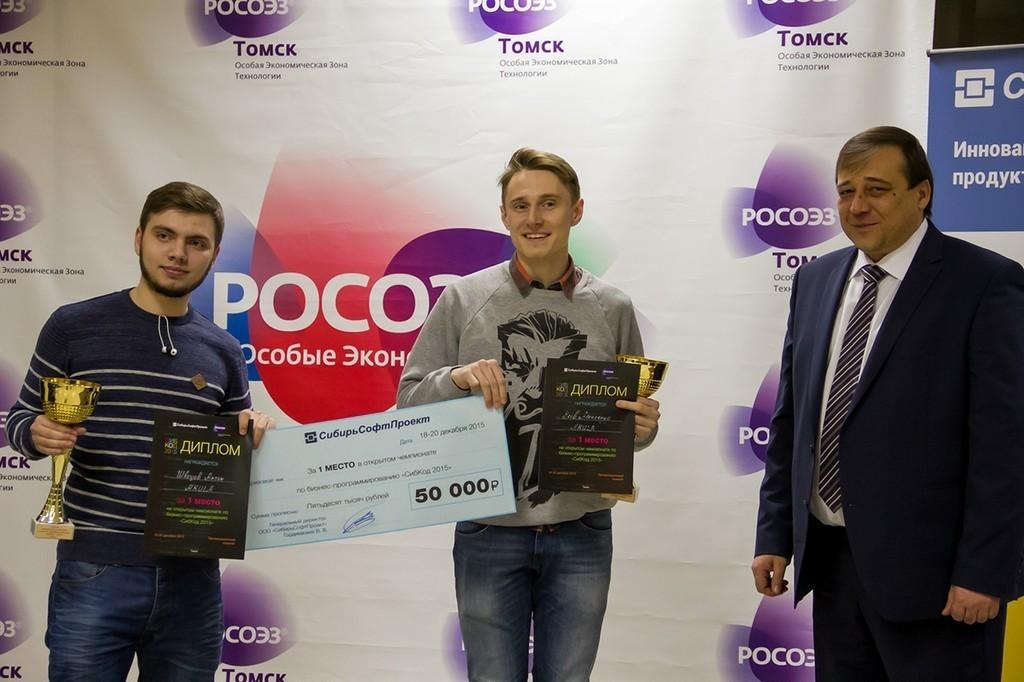 Студенты ТУСУР стали победителями открытого чемпионата побизнес-программированию вОЭЗ ТВТ«Томск»