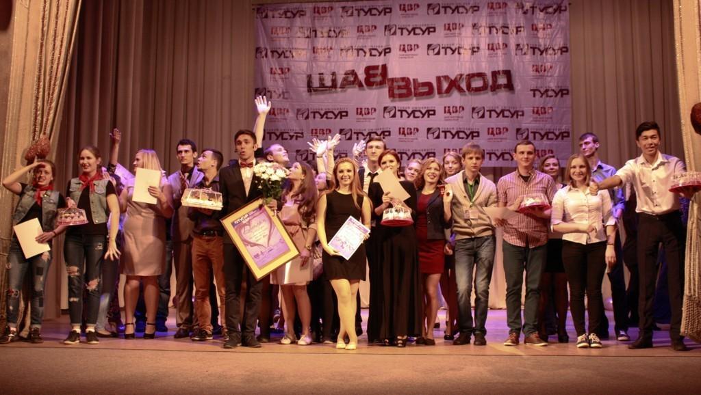 ВТУСУР выбрали самых талантливых студентов Фестиваля талантов «Ваш выход»
