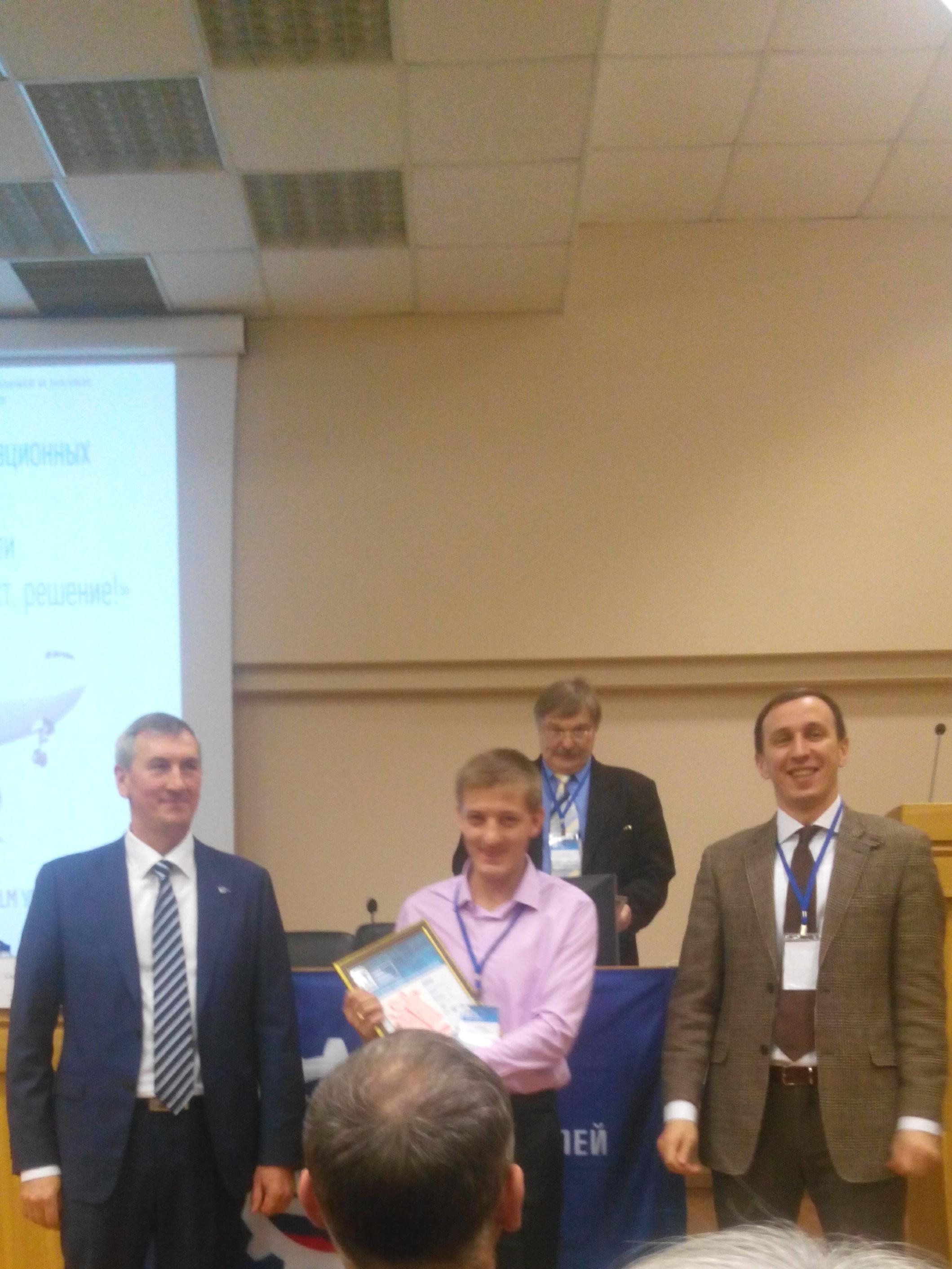 ТУСУР победил воВсероссийском инновационном конкурсе «IT AVIA – идея, проект, решение!»
