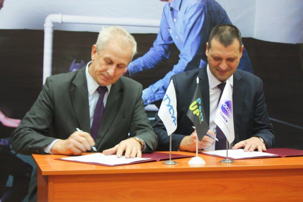 ТУСУР иОЭЗ «Томск» подписали договор осотрудничестве