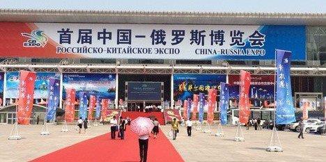 Разработка ТУСУР представлена наРоссийско-Китайской Экспо