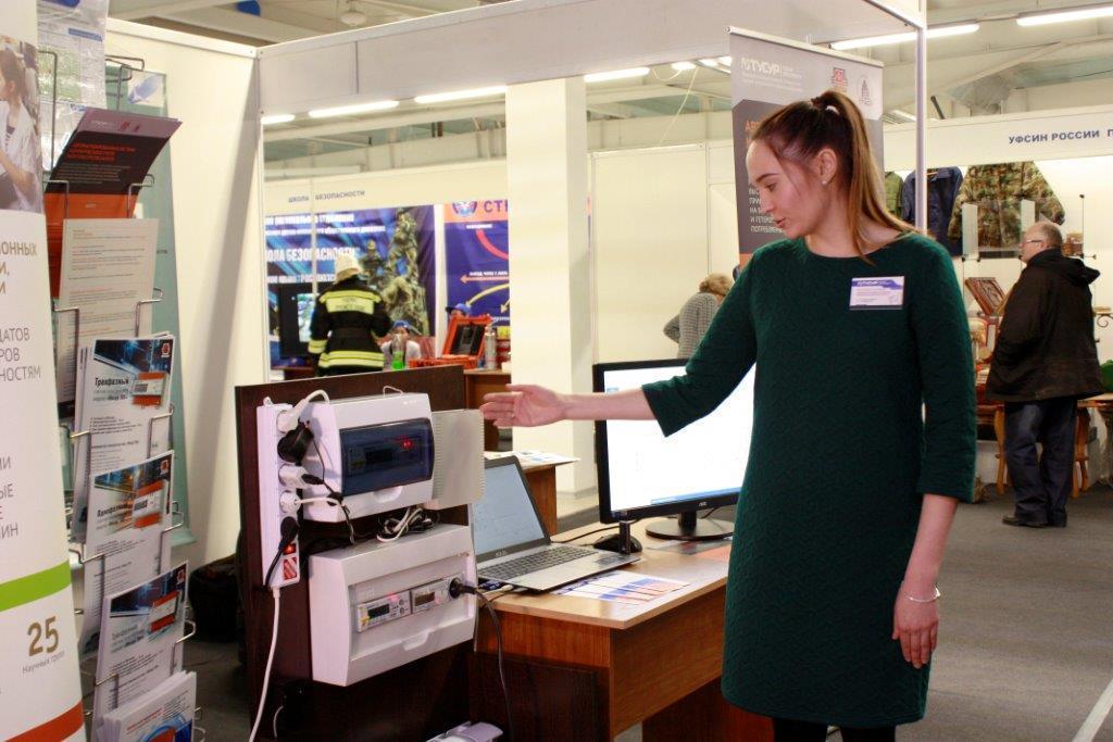 Разработки ТУСУР наXVII межрегиональной выставке «Энергетика. Газификация. Электротехника»