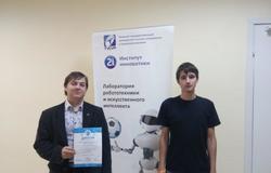 Студенты ТУСУР успешно выступили наОлимпиаде поробототехнике вНовосибирске
