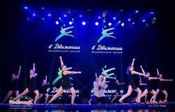 Танцевальная команда «FLASH» ТУСУР стала лауреатом международного чемпионата «Dance Generation – 2015»