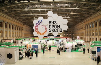 Инновационные разработки ТУСУР будут представлены навыставке ВУЗПРОМЭКСПО 2015