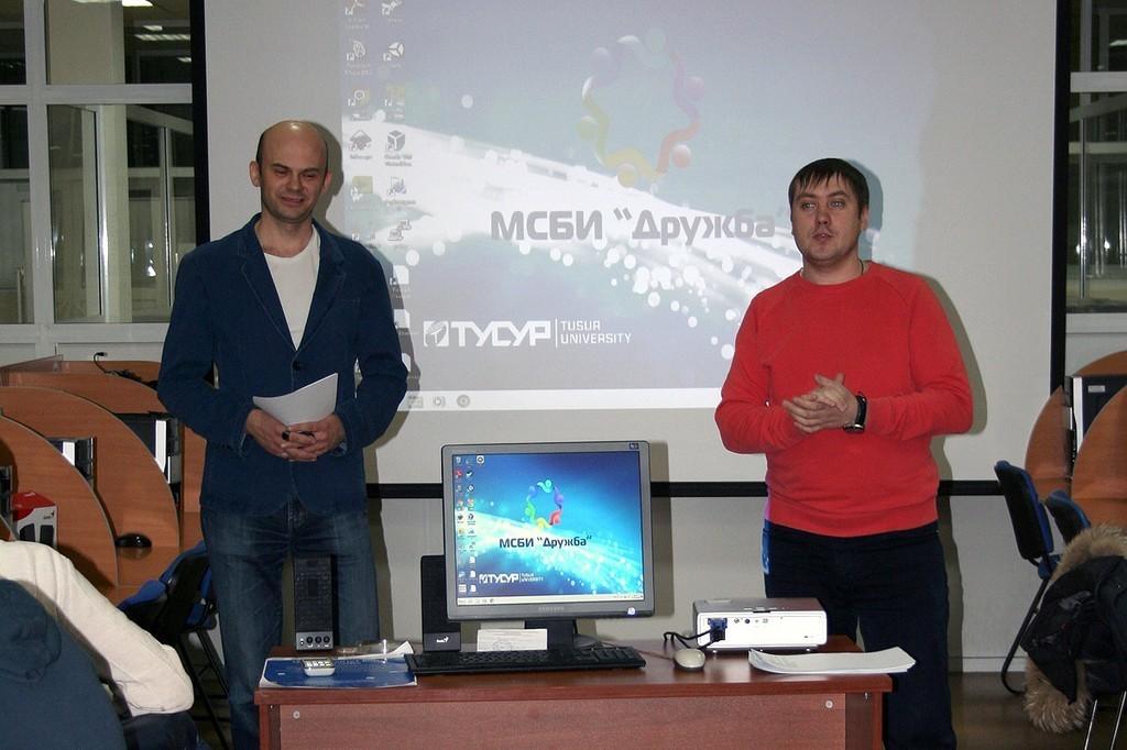 ВЦентре международной IT-подготовки начались занятия попрограмме повышения квалификации «Администрирование Linux»