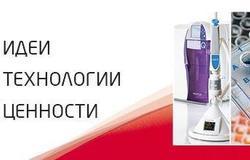Семинар-презентация компании «МИЛЛАБ»