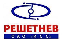 Студенты ТУСУР прошли практику в«ИСС» имени М.Ф.Решенёва