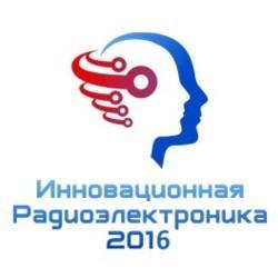 Конкурс научно-технических работ «Инновационная радиоэлектроника» 2016 года